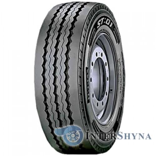 Pirelli ST:01 (прицепная) 445/45 R19.5 160J